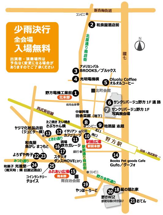 MAP野方おさんぽJAZZ MAP